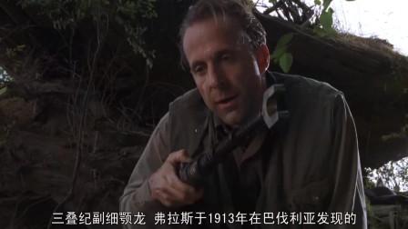 侏罗纪公园2:小伙调戏细颚龙,感觉被记仇了,玩的可真花!