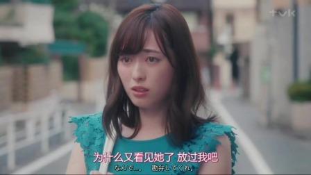 日剧《咖啡遇上香草》第十集②: 有缘千里来相会,里莎和霸总又见面了
