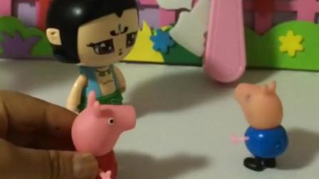 乔治见到谁都叫姐姐,结果小猪佩奇真的出来了,这找人方法也是没谁了