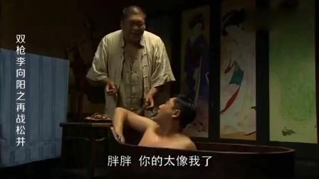 双枪李向阳:小伙给鬼子军官洗澡,鬼子正要享受,他端起一盆开水,接下来太逗