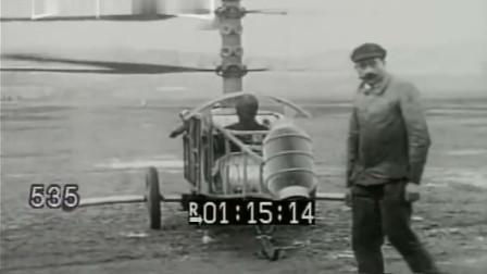 1920年国外飞机测试解密,看看当年工程师的各种创意设计
