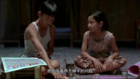 妹妹的鞋子丢了,哥哥只能和她穿一双鞋,看一次哭一次