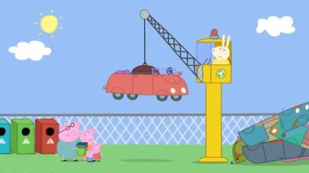 简笔画:兔小姐把小猪佩奇的小汽车吊在了空中