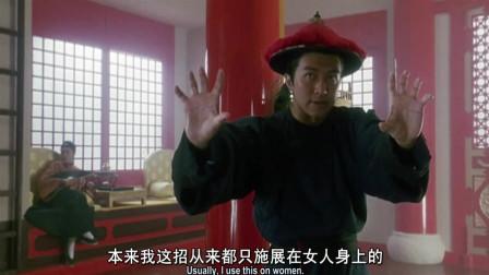 《鹿鼎记》中从不被周星驰卡的他演技果然不是盖的,星爷都只是配角!