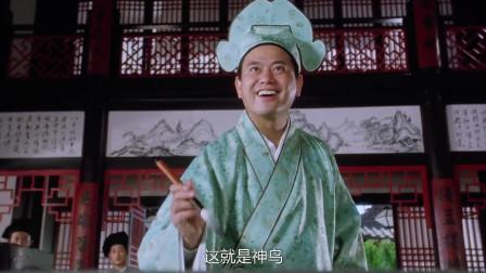 陈百祥最想删除的一段,却是整部影片的神来之笔!