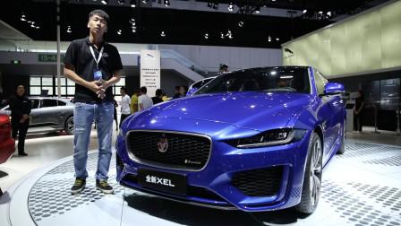 捷豹XEL迎来中期改款,外观内饰略有变化,或会推出三缸1.5T车型
