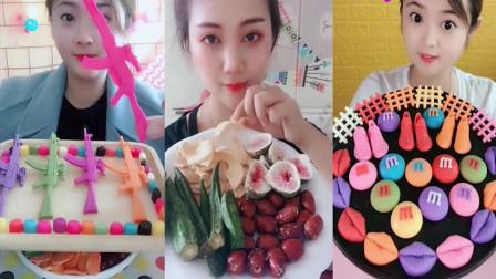 小可爱美女吃彩色巧克力大聚会、果蔬脆,是我向往的生活