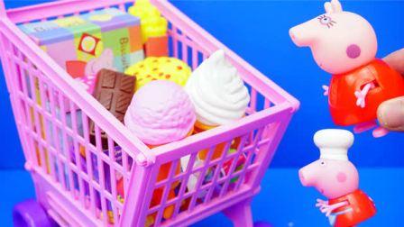 小猪佩奇 超市购物车与收银机玩具 粉红猪小妹