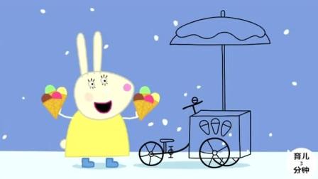 手绘简笔画,小猪佩奇一家人去海边玩,兔小姐推着冰激凌车卖冰激凌
