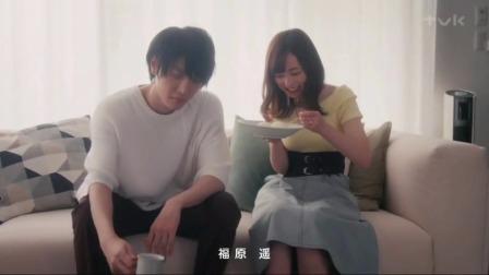 日剧《咖啡遇上香草》第十集⑥: 新生活开始