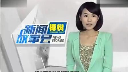 海南电视台《新闻故事会》唐江山转世再生解密