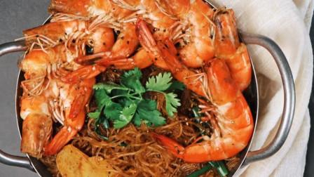 正宗蒜蓉粉丝虾的做法,喷香鲜嫩有营养,让不会做菜的你一看就会