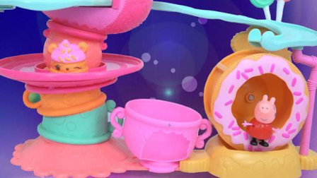 韩国最新旋转咖啡屋玩具佩奇变身蛋糕