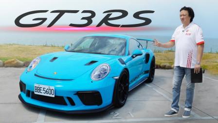 狂飙9千转!竞技超跑保时捷911 GT3 RS