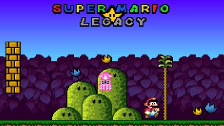 【旭哥解说SMW】超级马里奥世界 改版 (Super Mario Legacy) part1