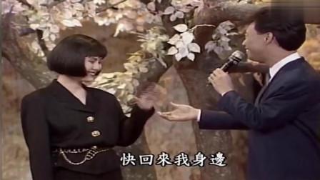 费玉清张学友合唱《偏偏喜欢你》,真是经典,两大实力唱将