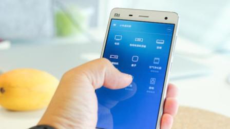 为什么配有红外的手机越来越少?看完这个视频,你就能明白