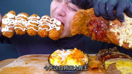 韩国大胃王:吃奶油牛排+蛋包饭酱,大口咀嚼真过瘾,我都看馋了