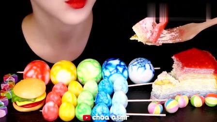 吃播小姐姐,吃彩虹系列,彩虹蛋糕,糖果,巧克力,彩蛋