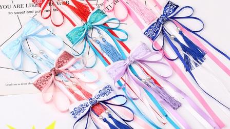 青花瓷中国风飘带流苏发饰材料包套装