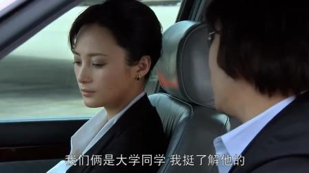 农村小伙坐承包飞机回北京,询问空姐何时起飞,空姐:听您的!