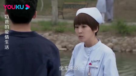 女护士坐劳斯莱斯上班,追求者吃醋大骂美女,美女:他是我爸!