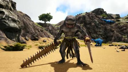 方舟生存进化:神话演变 刚寻的鲨鱼怪兽被水箭龟打死 有点尴尬 4