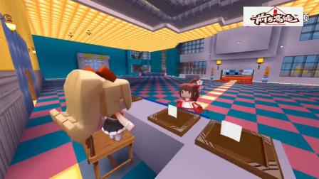 迷你世界:穷女孩去找工作,却因捡起地上的垃圾,当上了总经理
