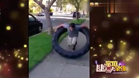 家庭幽默录像:200斤轮胎当呼啦圈转?人家转圈我转胎腰缠千斤也不弯,大哥牛