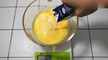 自制不用淡奶油的蛋挞,真的太好吃了,你们抓紧去做!