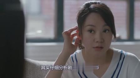 《少年派》:三个细节,暗示蒋昱文与裴音的结局