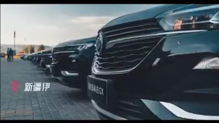 别克昂科拉GX新疆之旅-玩车教授