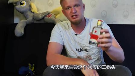 """老外在中国:喝惯伏特加的俄罗斯小哥,尝一口""""二锅头""""会怎样?表情太逗了!"""