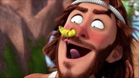 爆笑虫子:黄虫靠武功阻止沙雕放火,最后插进沙雕鼻孔放毒气