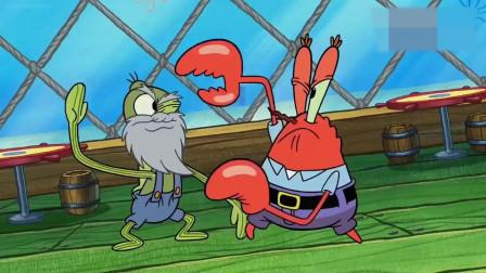 蟹老板跟别人拼长辈,把列祖列宗都召唤过来了