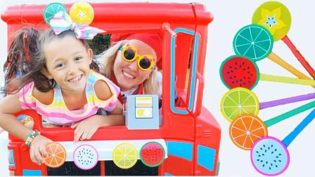 超美味!萌宝小萝莉想吃冰淇淋,可是没材料,怎么办?学色彩英语儿童早教益智游戏玩具故事