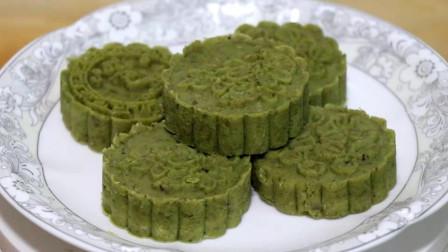 今天才知道绿豆糕做法这么简单,香甜细腻,口感松软,想吃绿豆糕再也不用买了,在家自己做,更好吃