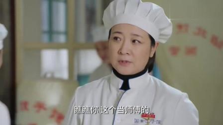 姥姥的饺子馆:包饺子每个环节很重要,她做饺子方法独特,饺子又香又好吃