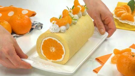 教你在家自制美味的橘子蛋糕卷,方法超简单,小孩子的最爱哦!