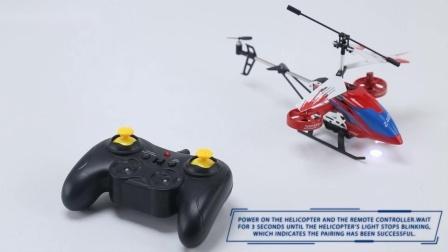 JJRC-JX02-英文版 2.4G四通道合金遥控直升机 灯光控制 定高