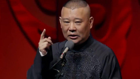 德云社相声:郭德纲讲于谦父亲去吃火锅,选辣度时却难住服务员!
