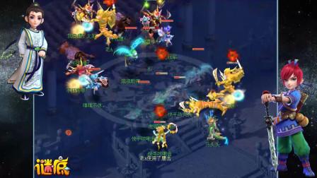 梦幻西游:精锐皇宫生死竟然这么玩,天阵四狮驼横扫一切第一场!