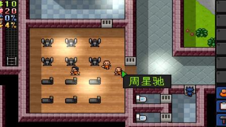 逃脱者:楚河监狱欢乐颂,称居所为乐园