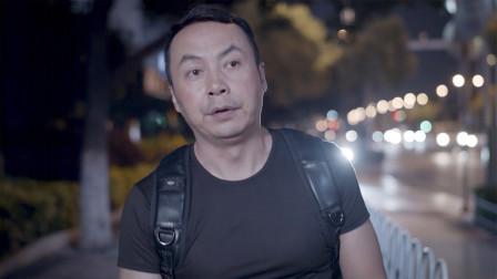 陈翔六点半:人一生中应该需要珍惜的三个机会!