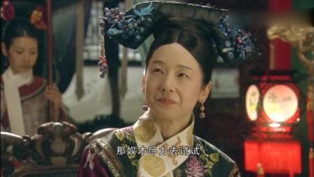 苍穹之昴:公主陪慈禧太后练习怎么回答记者的问题,慈禧咯咯笑个不停!