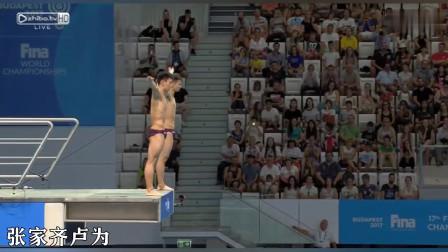 中国新生代跳水小将,用技巧掩饰失误,落水后裁判会心一笑