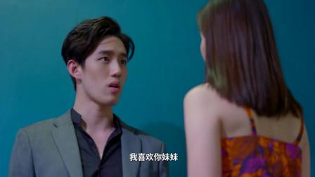 《铁石心肠2019》明宽怀疑石拉喜欢明达,竟当场质问他!