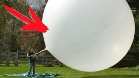 老外作死将干冰放进气球中,气球爆炸的瞬间,画面太美不敢看