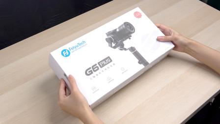 飞宇G6 Plus开箱:支持多种设备/功能丰富易携带