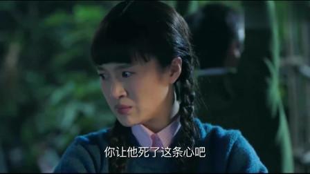 鸡毛飞上天:玉珠江河深夜聊天!玉珠因父亲威迫放弃爱情!太可怜